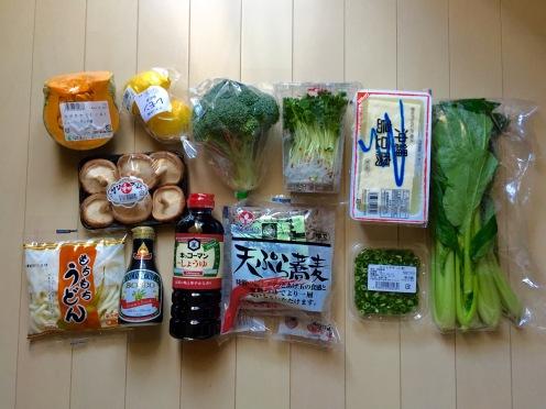 vegan grocery haul japan