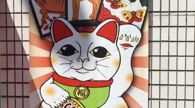 Vegan in Japan: Unterwegs in Naha, Okinawa