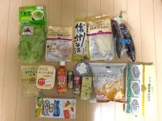 vegan japanese grocery haul vegan einkaufen japan