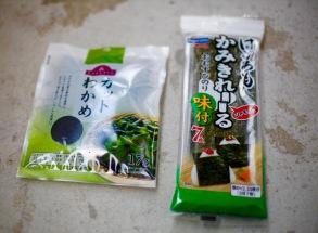 miso japan vegan rezept selber machen