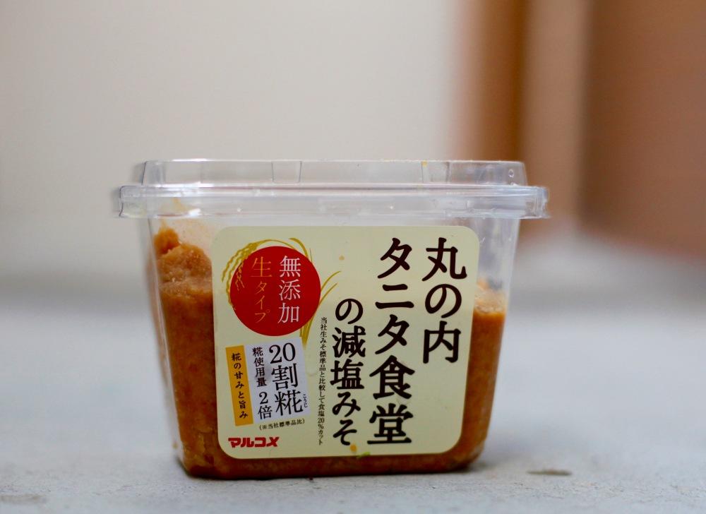 miso paste hell vegan rezept miso supppe