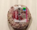 Ob rund oder eckig - Onigiri sind vielseitig!