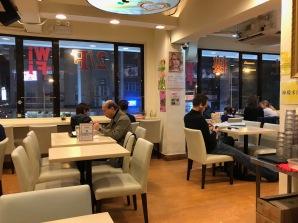 So sieht das Restaurant in Wan Chai, Hong Kong aus...